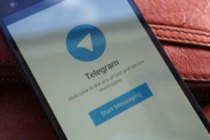 آزادسازی فضای اشغال شده تلگرام