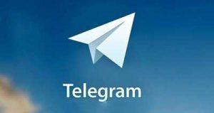 حفاظت از محرمانهها در تلگرام