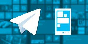 حذف نام فرستنده ی پیام در تلگرام ویندوز