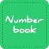 نرم افزار پیدا کردن شماره های ناشناس number book